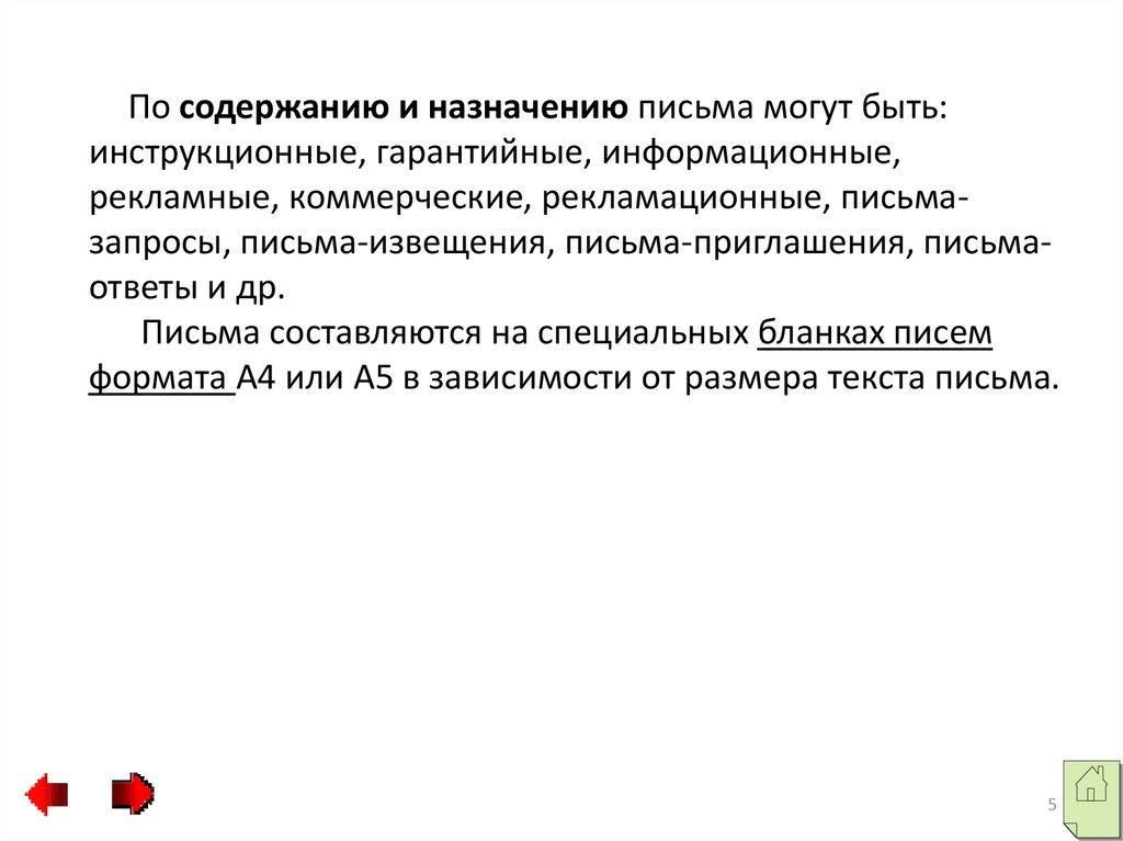 Статья 24 органов гос охраны