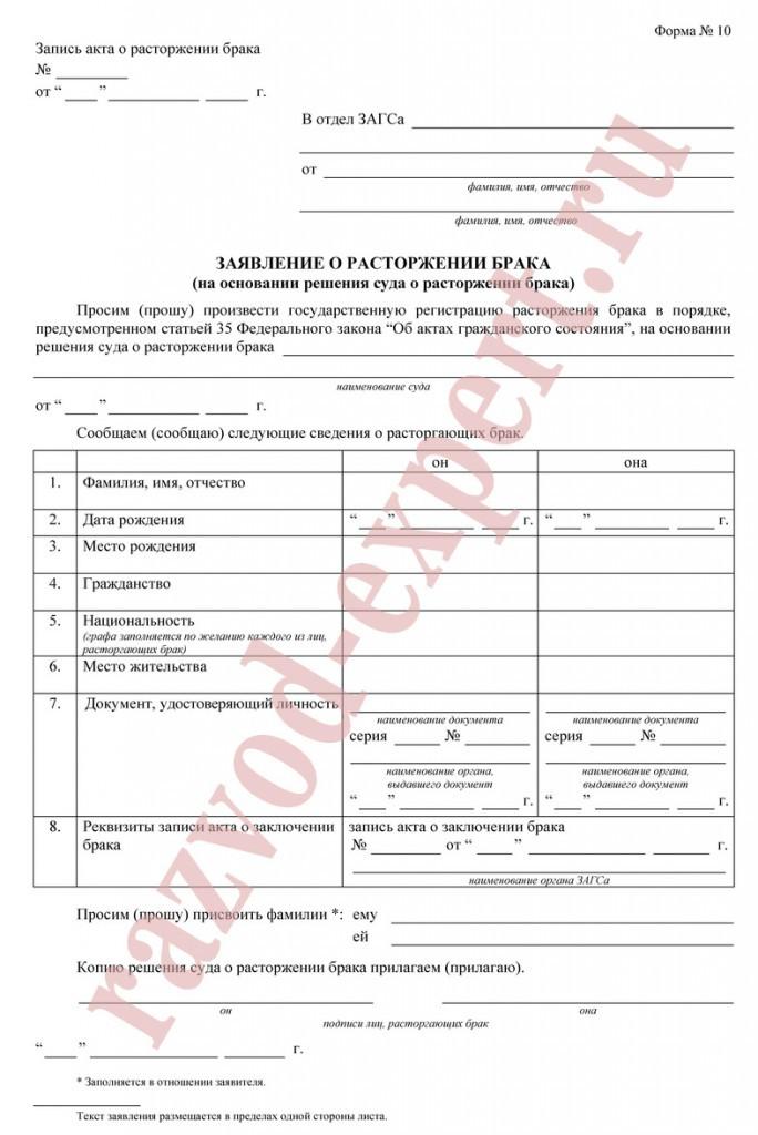 Транспортный налог в кемеровской области в 2019 году