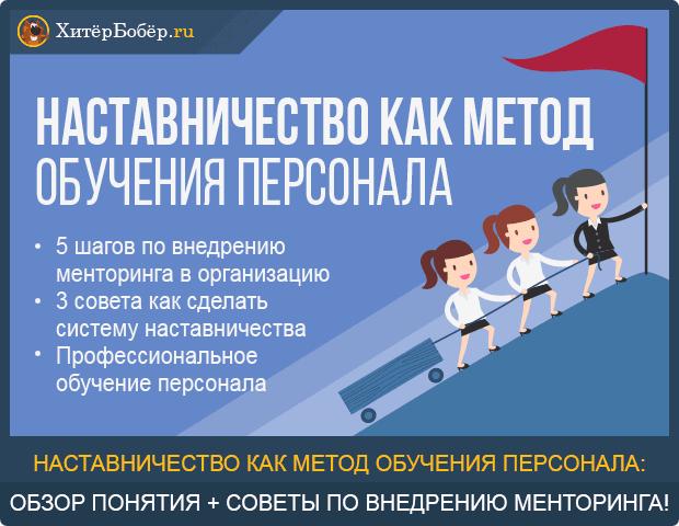 Оплата труда учителя в 2019 году
