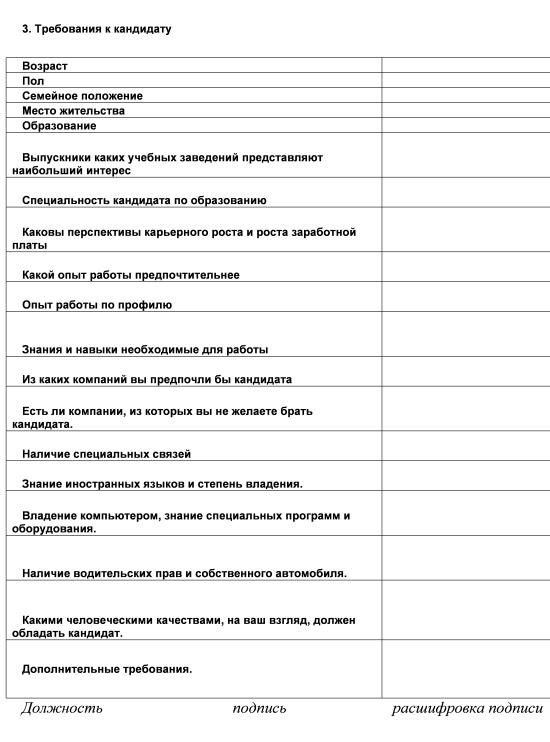Договор на оказание услуг по прокладке канализации