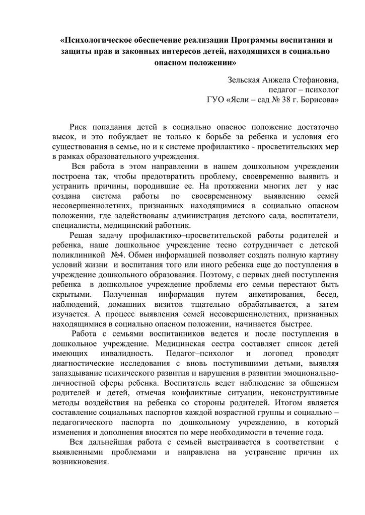 Общее количество конкурсных арбитражных управляющих россии