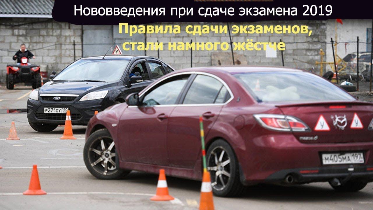 Мошенники на авто продажа авто по низкой цене