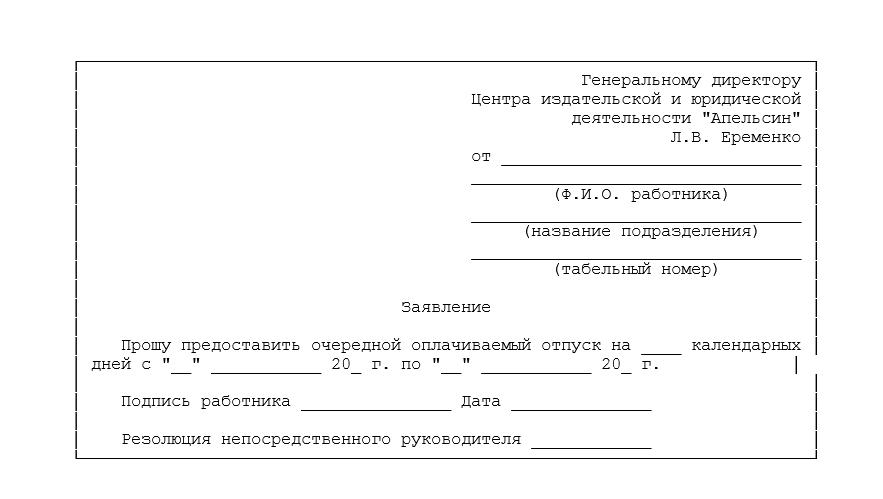 Дарение права требования по исполнительному листу