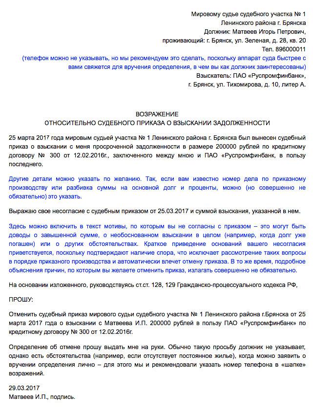 Программа переселенцев соотечественников из казахстана в россию