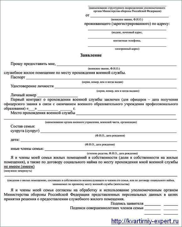 Брачный контракт образец нотариуса
