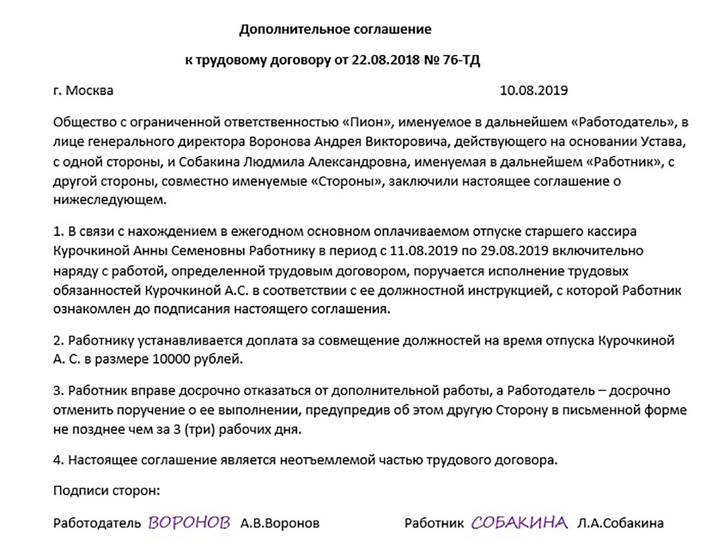 Полсуток в гостинице статья российской едерации