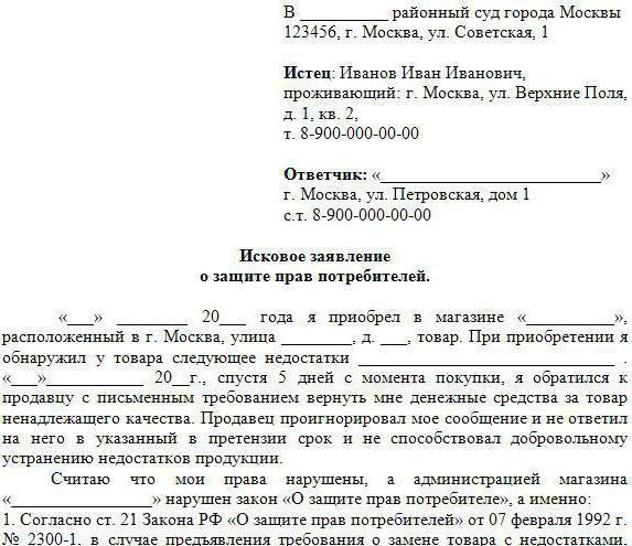 Законодательство о регистрации граждан по месту временного пребывания
