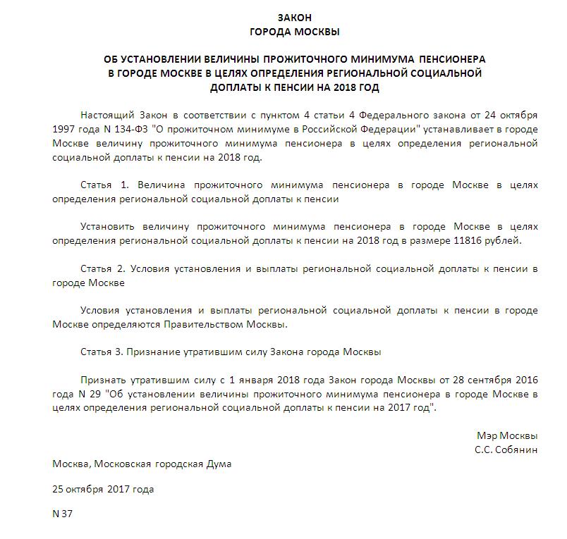 Процедура получения гражданства россии иностранцам осуществившего брак