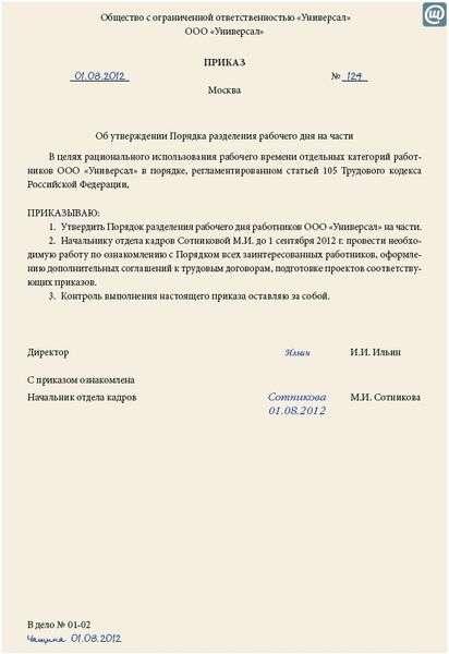 Адвокат Дранцева Наталья Владимировна