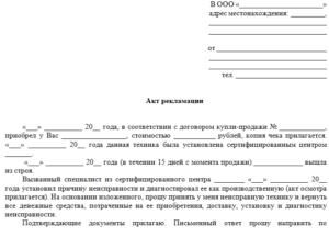 Надо ли проходить комиссию при замене водительского удостоверения смена фамилии