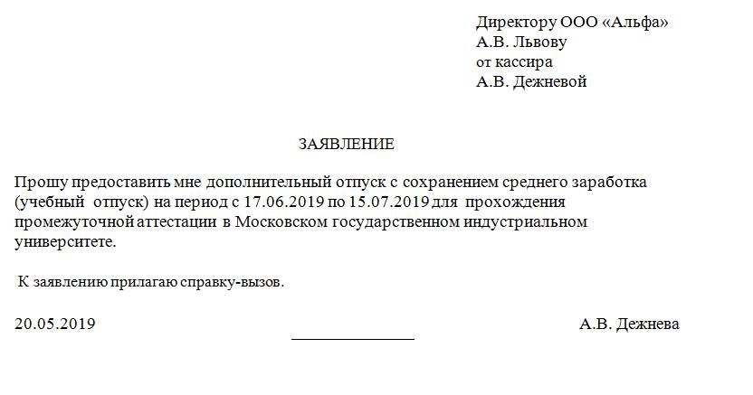 Судебные приставы казахстана официальный сайт узнать долг по