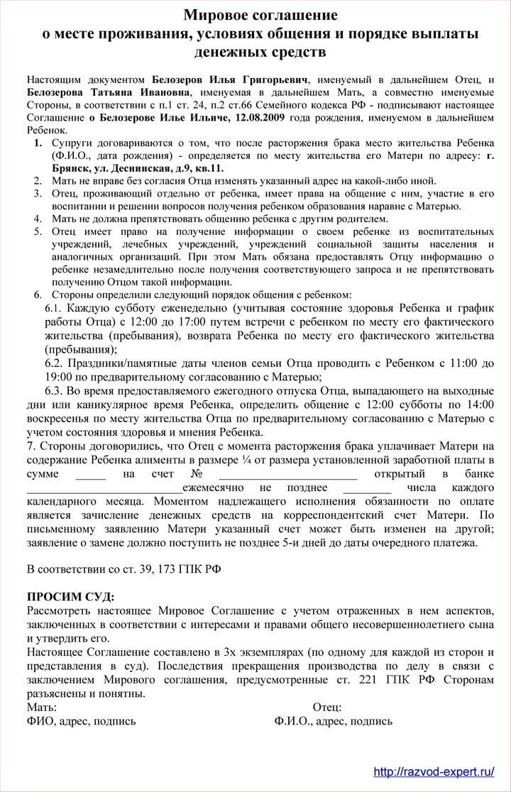 Нотариусы работают в выходной день в петрозаводске