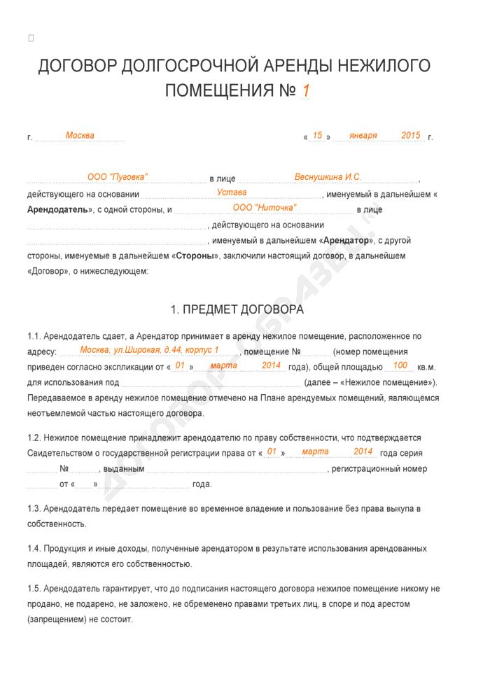 Как открыть файл росреестра в формате xml
