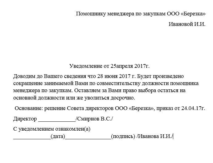 Основные средства при усн доходы 2019 год
