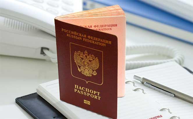 Список документов для внутреннего паспорта рф