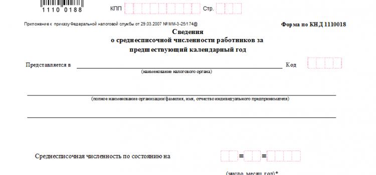 Жалаба в министерство зжравоохранения об отмене административного наказания