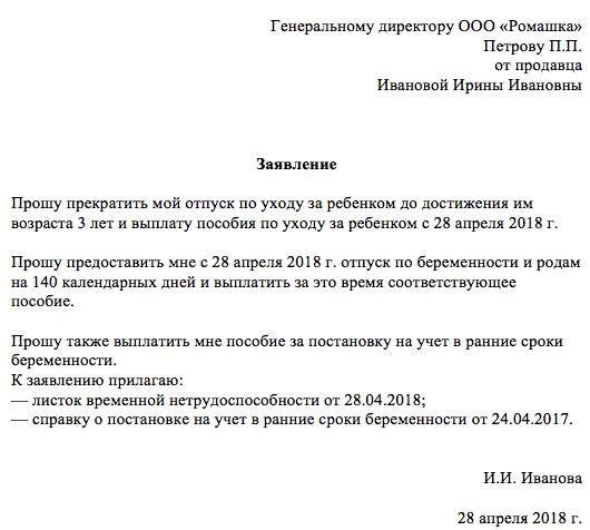 Действуют социальные карты москвы и подмосковья в звенигороде