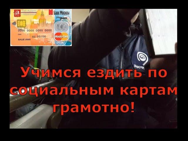 Патент для украины цена