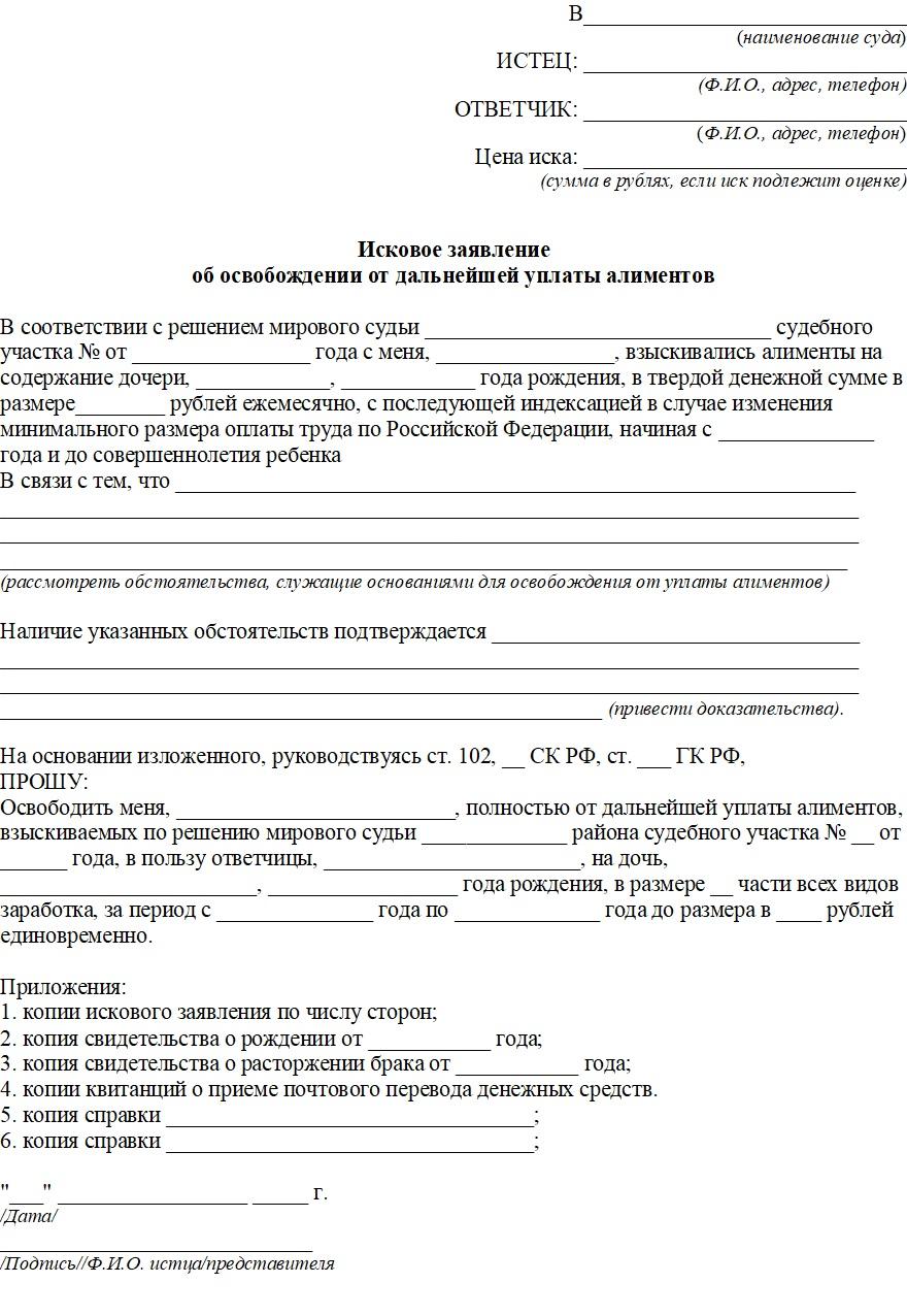 Как зарегистрироваться в фонде защиты граждан участников долевого стоительства