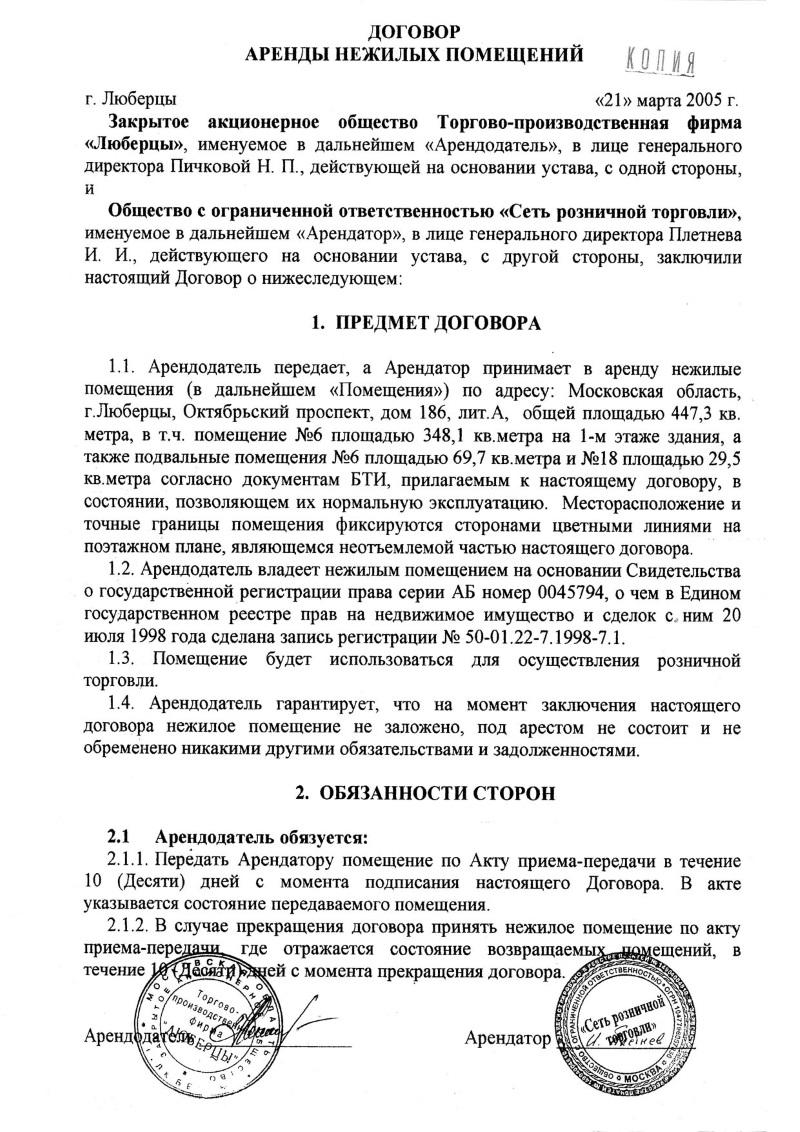 Статья за вымогательство 3 миллионов рублей