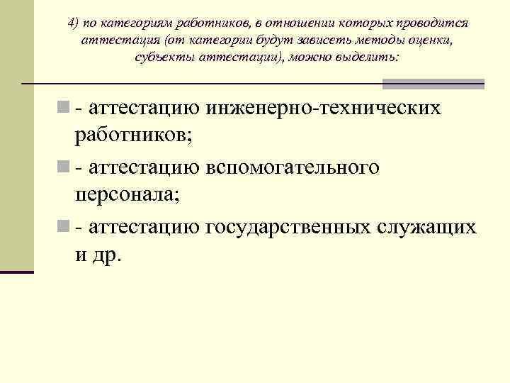 Пенсии московская обл какая инвалид детства