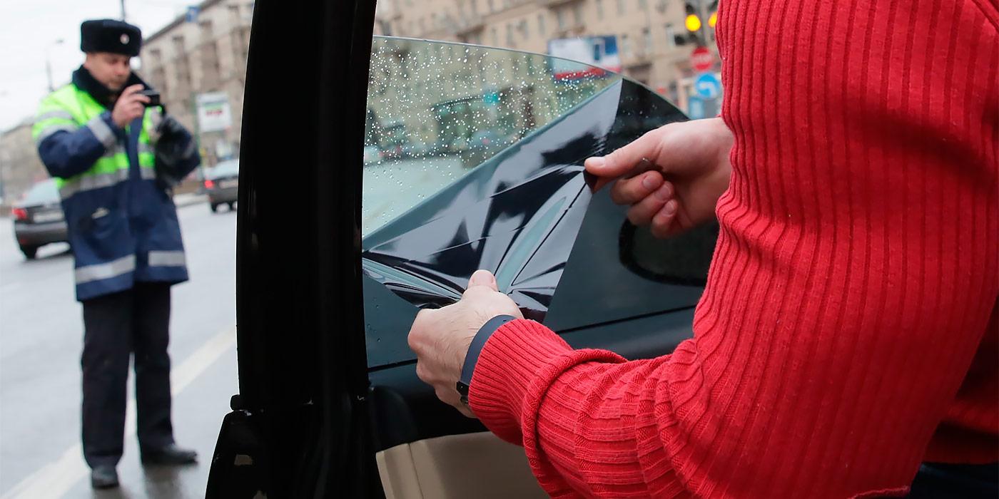 Закон о тонировке задних окон в автомобиле с июля 2018