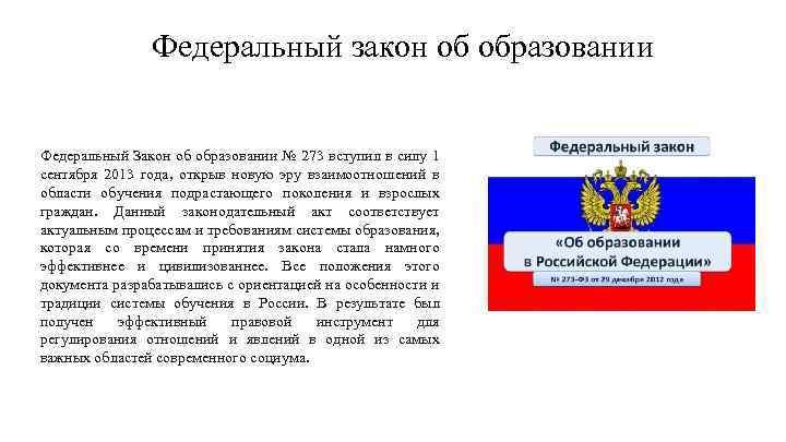 Где подать докуметы на рвп по браку москва в хорошевском районе