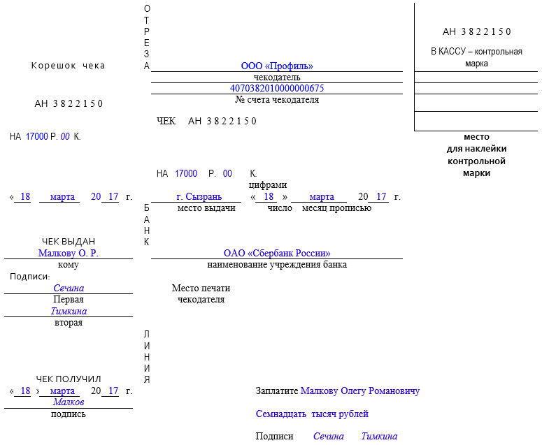 Гражданско правовой договор с водителем графиком работы в выходные дни